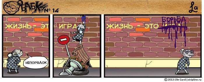http://stripline.ru/babki/0014.jpg