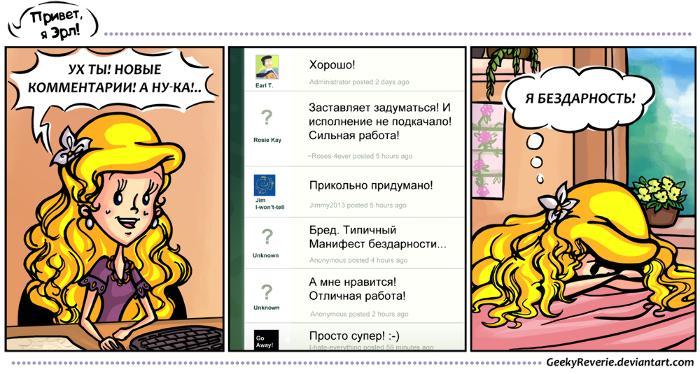 http://stripline.ru/earl/0155.jpg